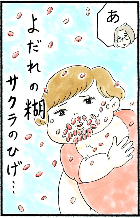 988桜は散るよ_03