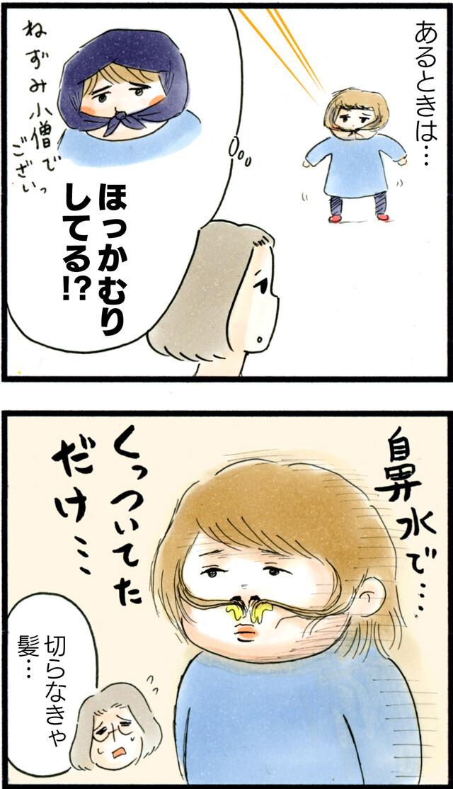 1221-1歳児の伸びた髪_03