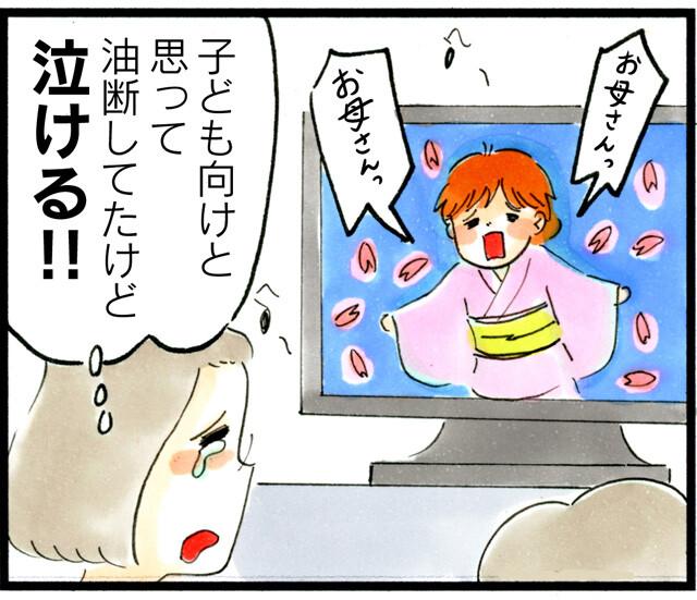 1275泣けるDVD_03