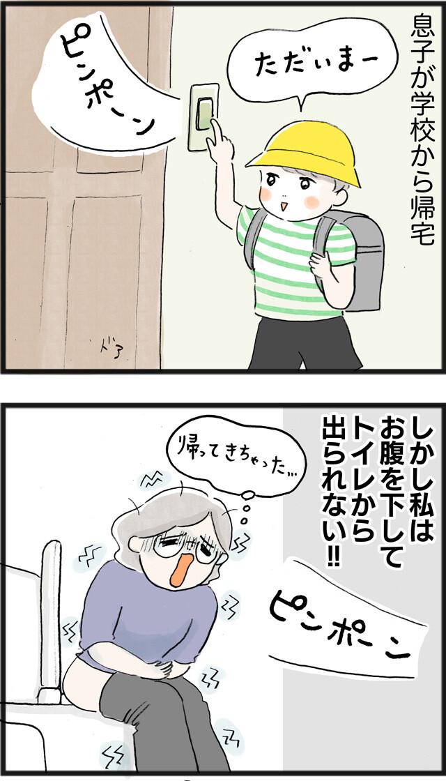 72下校時のすれ違い_01