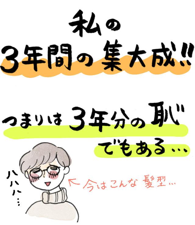 単行本広告用_02