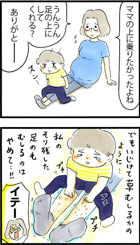 670いじけた息子_02