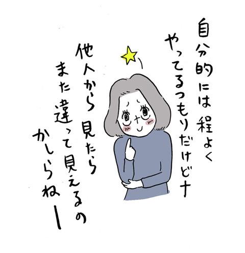 466基準それぞれ_03