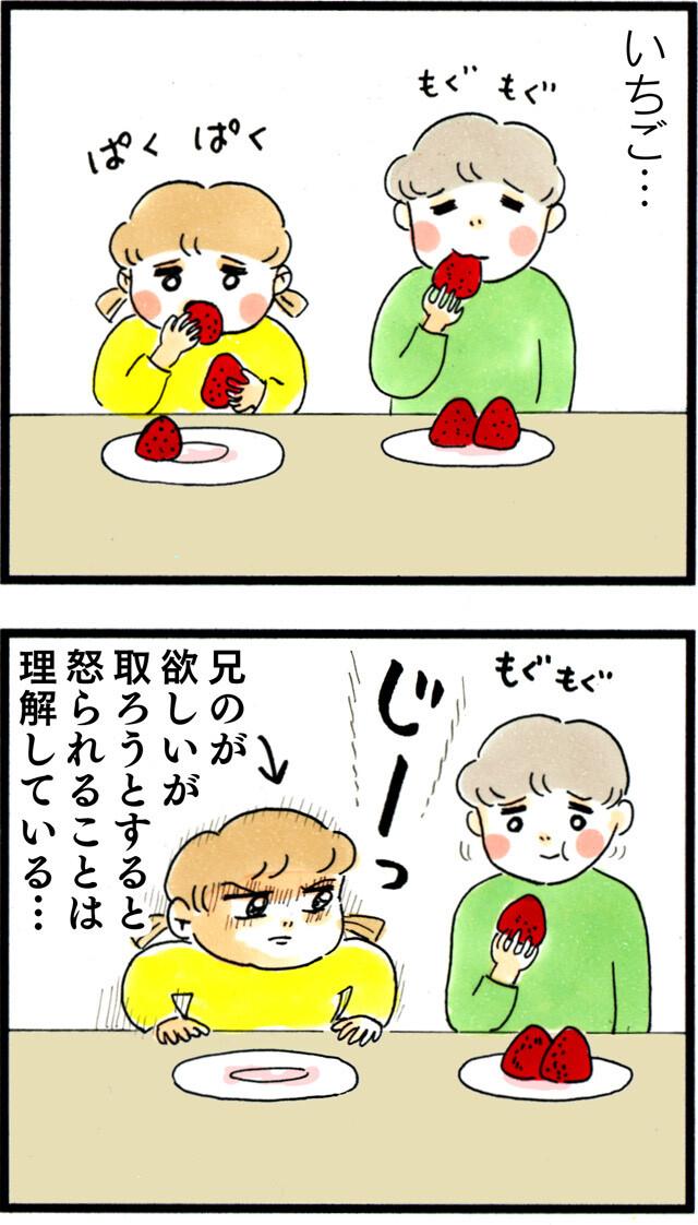 1532野生のハンター!_-(1)_01