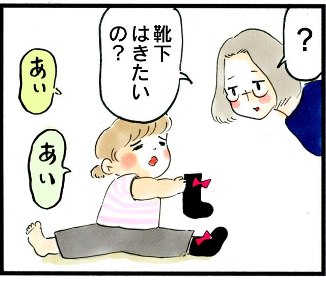 1341なぜかぬいじゃう_03