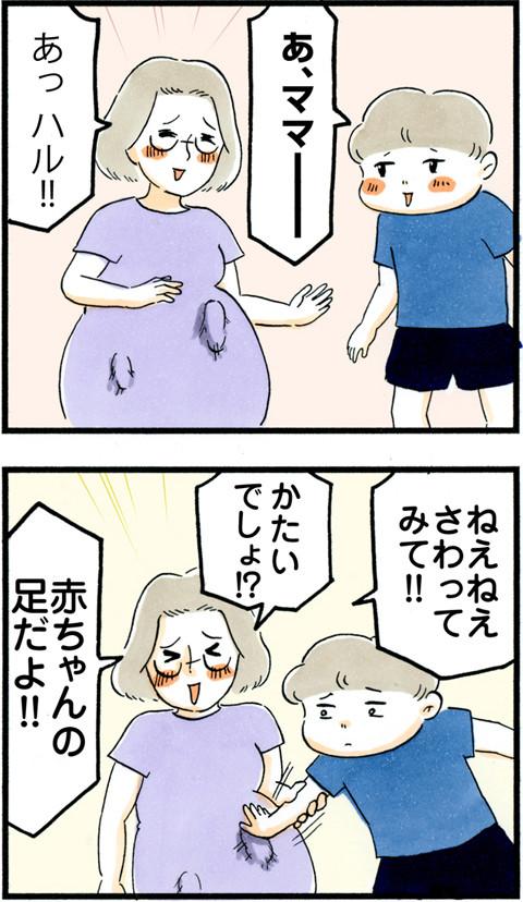 697上の子優先!!_02