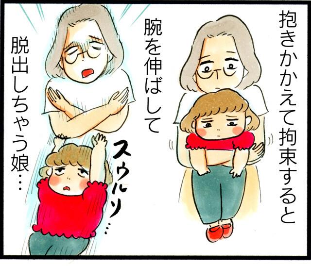 1297脱出ひいちゃん_01