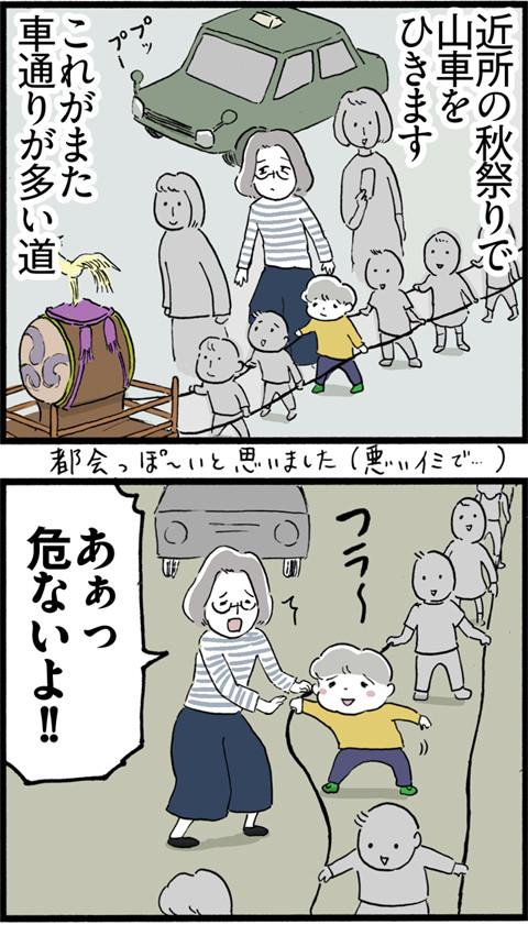 446山車_01