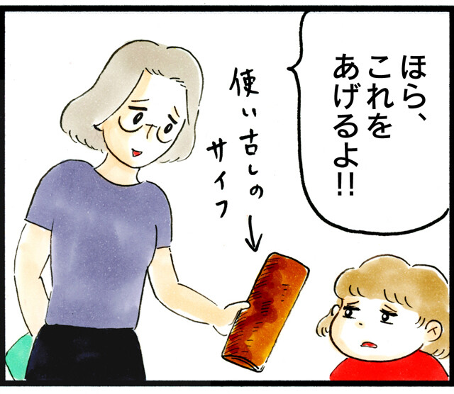 1291財布ダミー作戦_03
