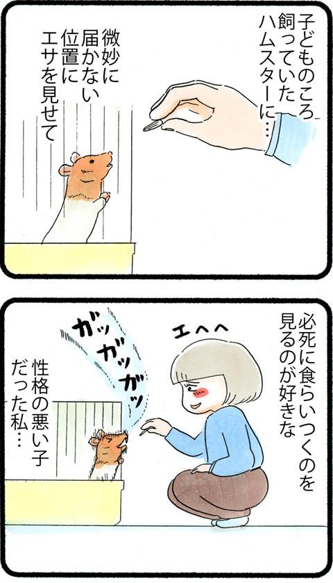 893必死なる者_01