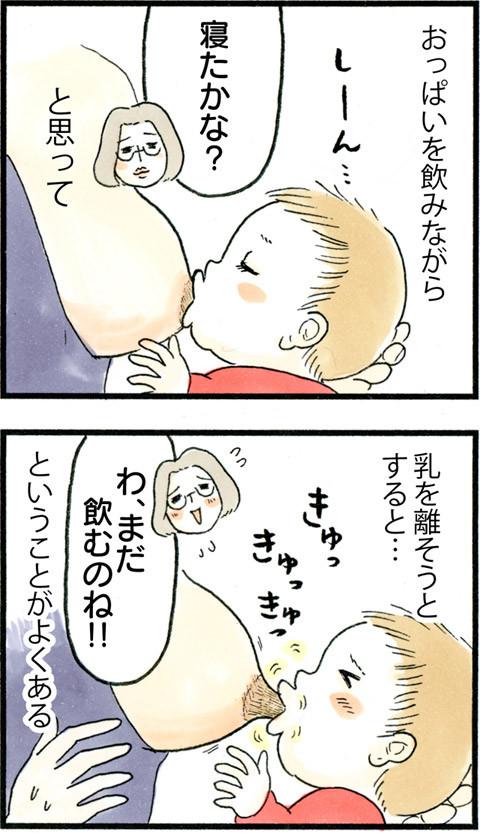882伸びる乳首_01