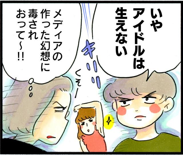1274ワキ毛_07