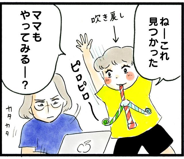 1379ピロピロさせられる_03