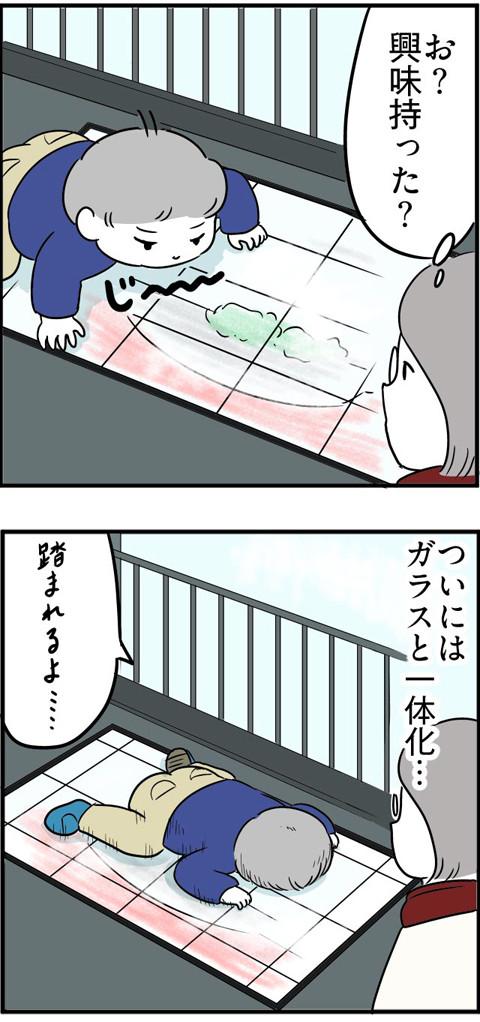 104東京タワー2_02