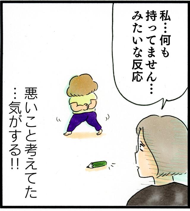1333ひいちゃんの悪だくみ_07