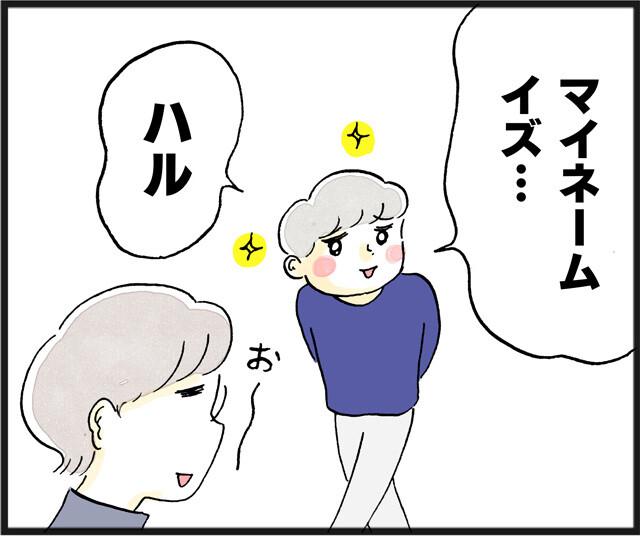 123英語おぼえた…!__03