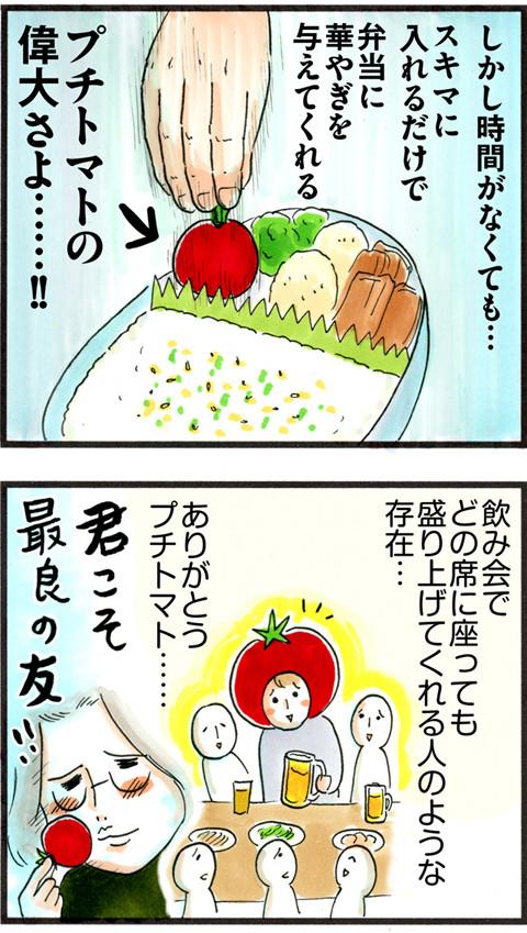 645寝坊した日のお弁当_02
