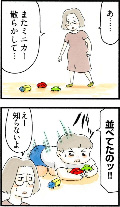674マーキング_01