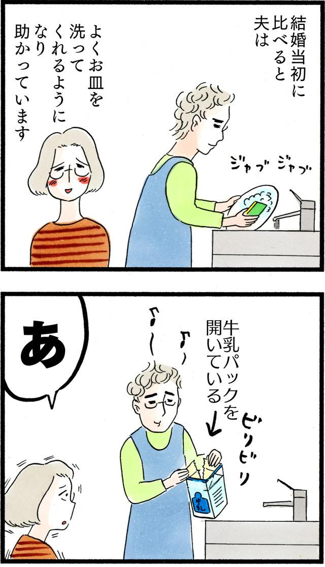 1131伝達不足_01