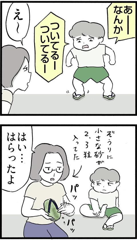336些細?_02