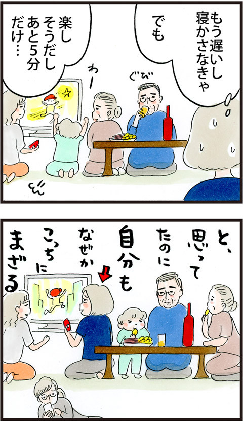 863里帰り生活_07