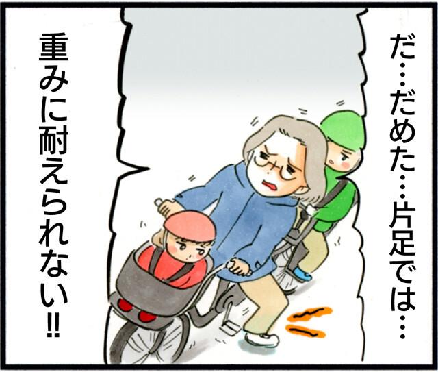 1240自転車…倒れる_05