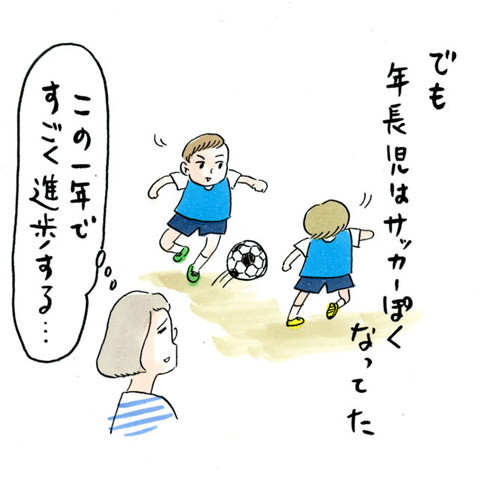 1030サッカー…なの?_05