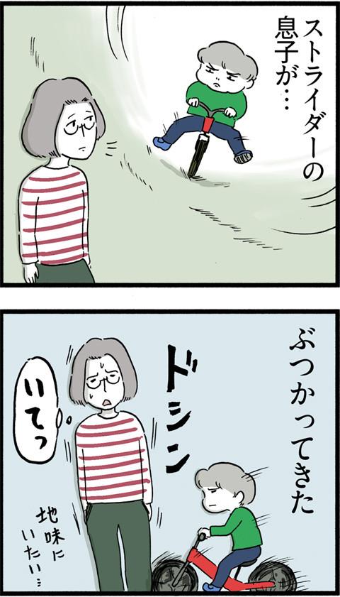 436してやったり_01
