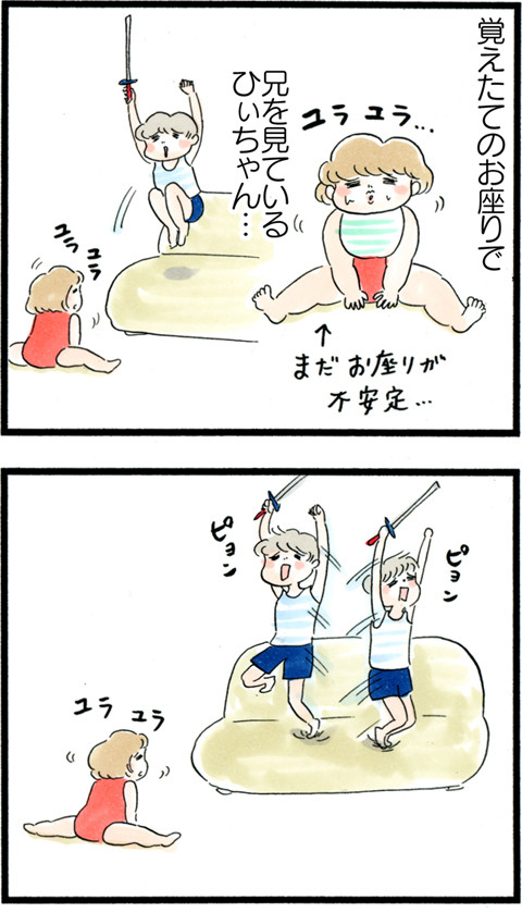 1013健気な妹_01