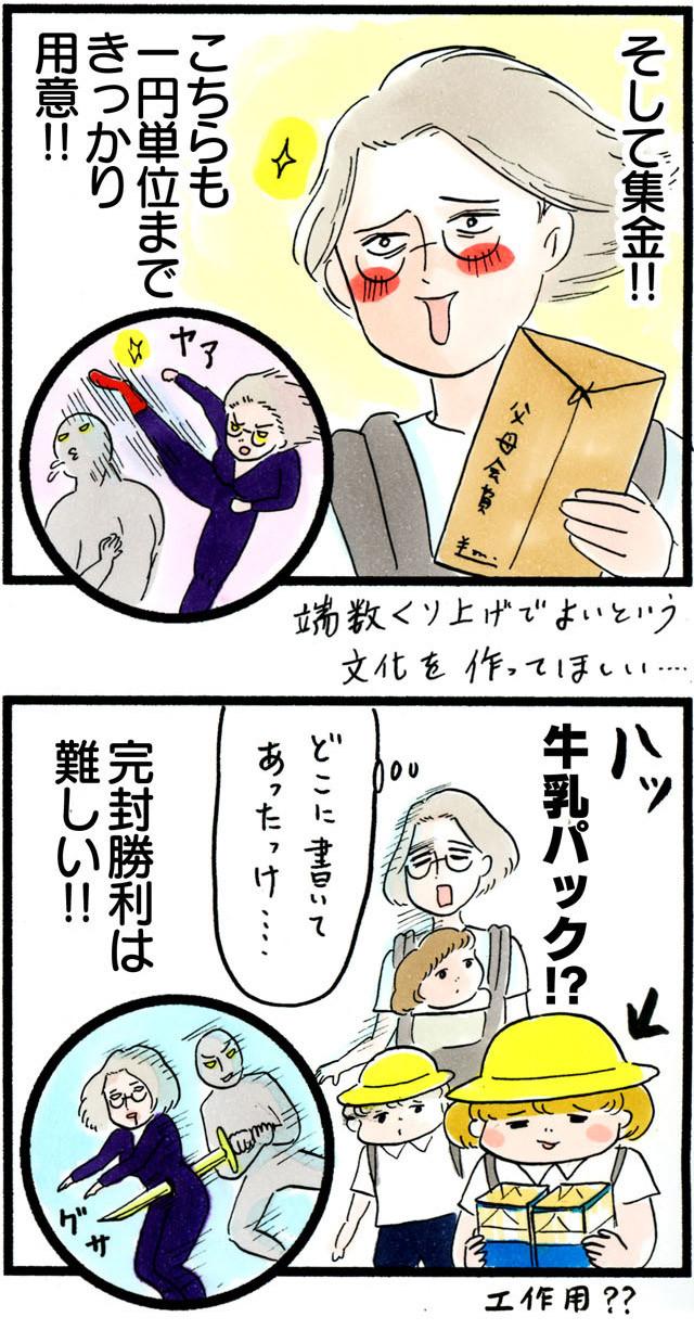 1118新学期パーフェクト目指せ!!_02