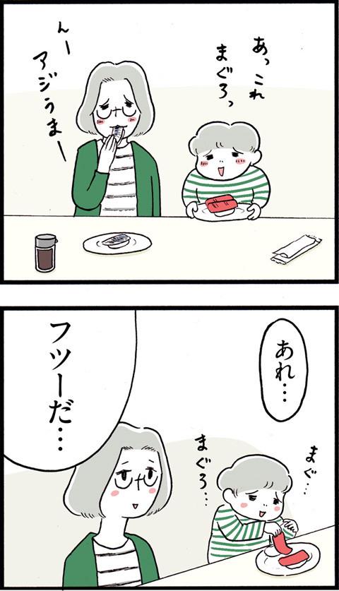 600最高の100円寿司_02