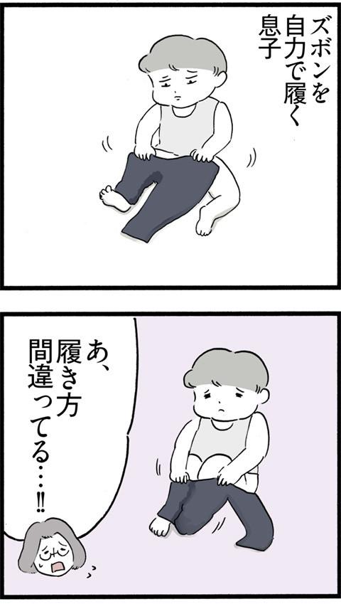 456鈍感力…?_01
