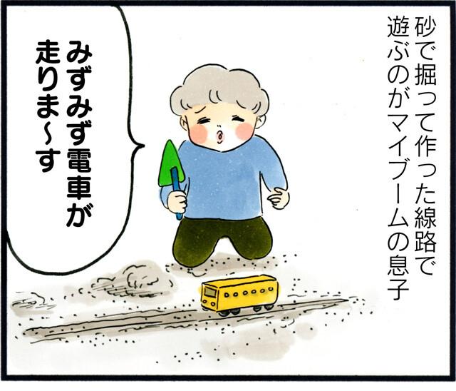 1416無駄な陣地争い_01