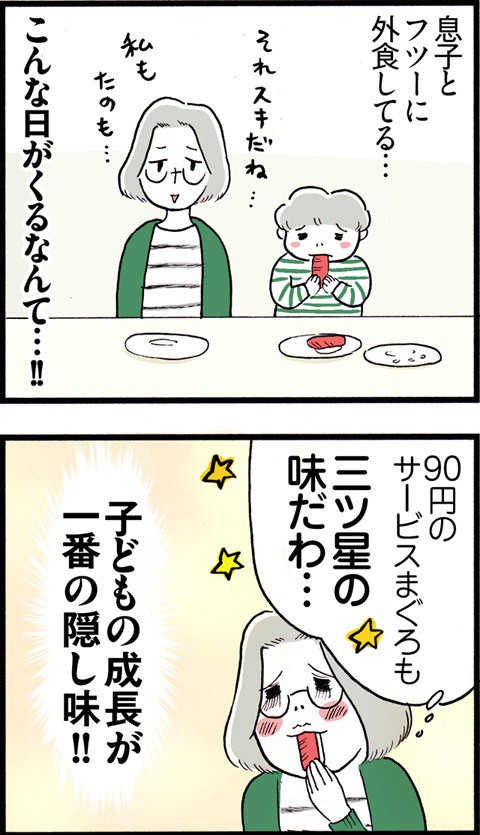 600最高の100円寿司_04