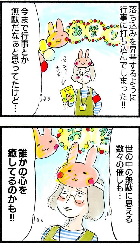 925お祭りの役員_04