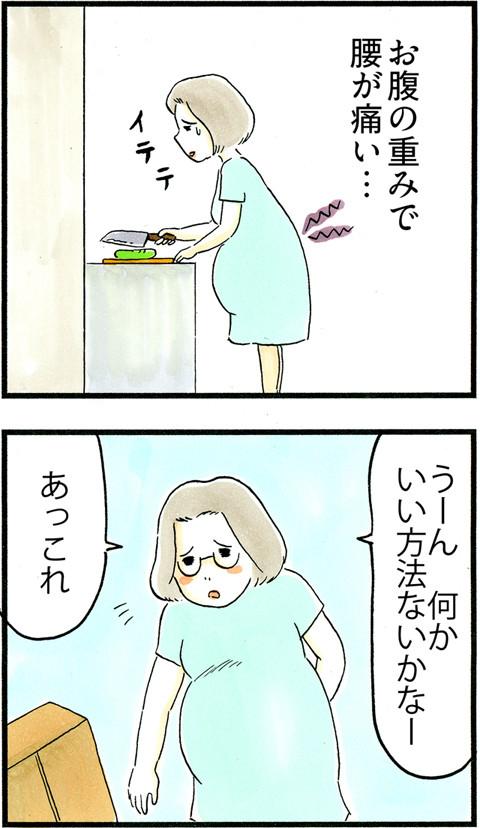 683アイデア段ボール_01