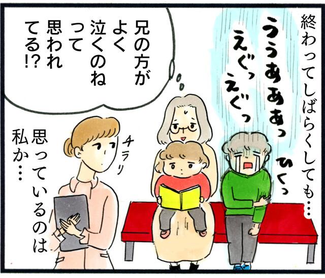 1435ワクチンで大泣き_07