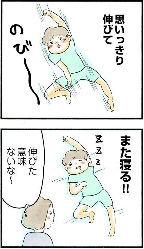 744二度寝の達人_02