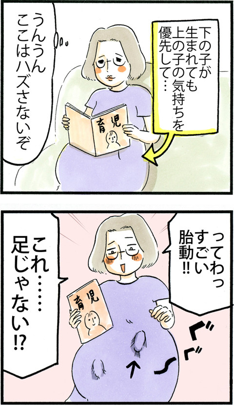 697上の子優先!!_01