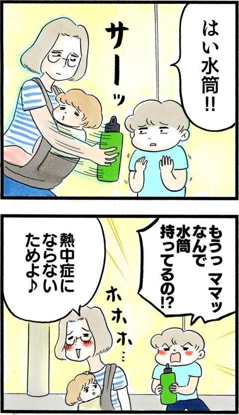 1069熱中症対策_03