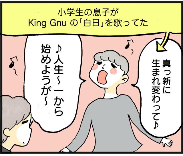 白日_01
