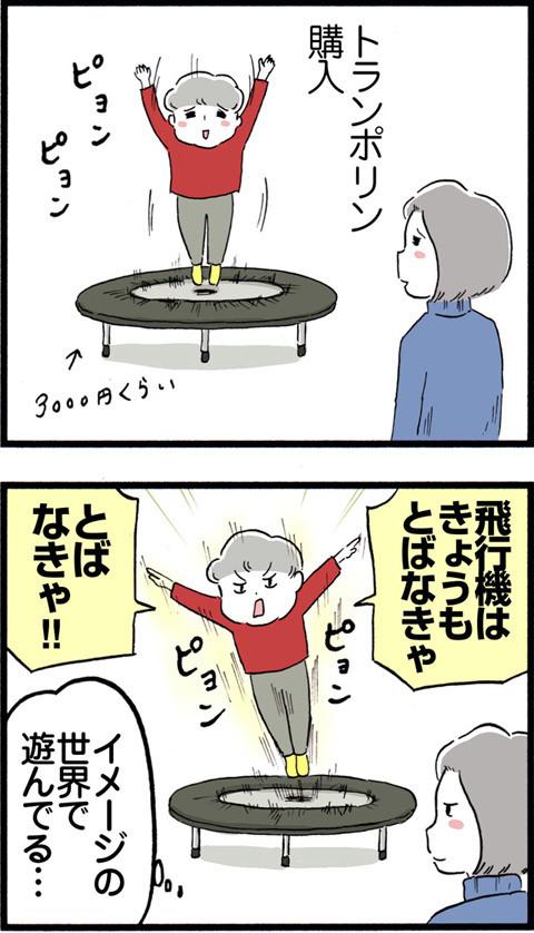 552使命_01