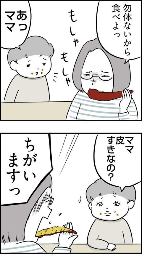 74焼き芋_04
