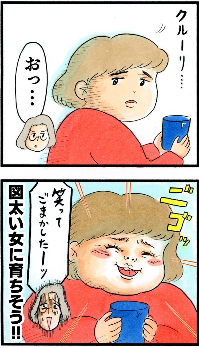 1205続・ひいちゃんの悪事_03