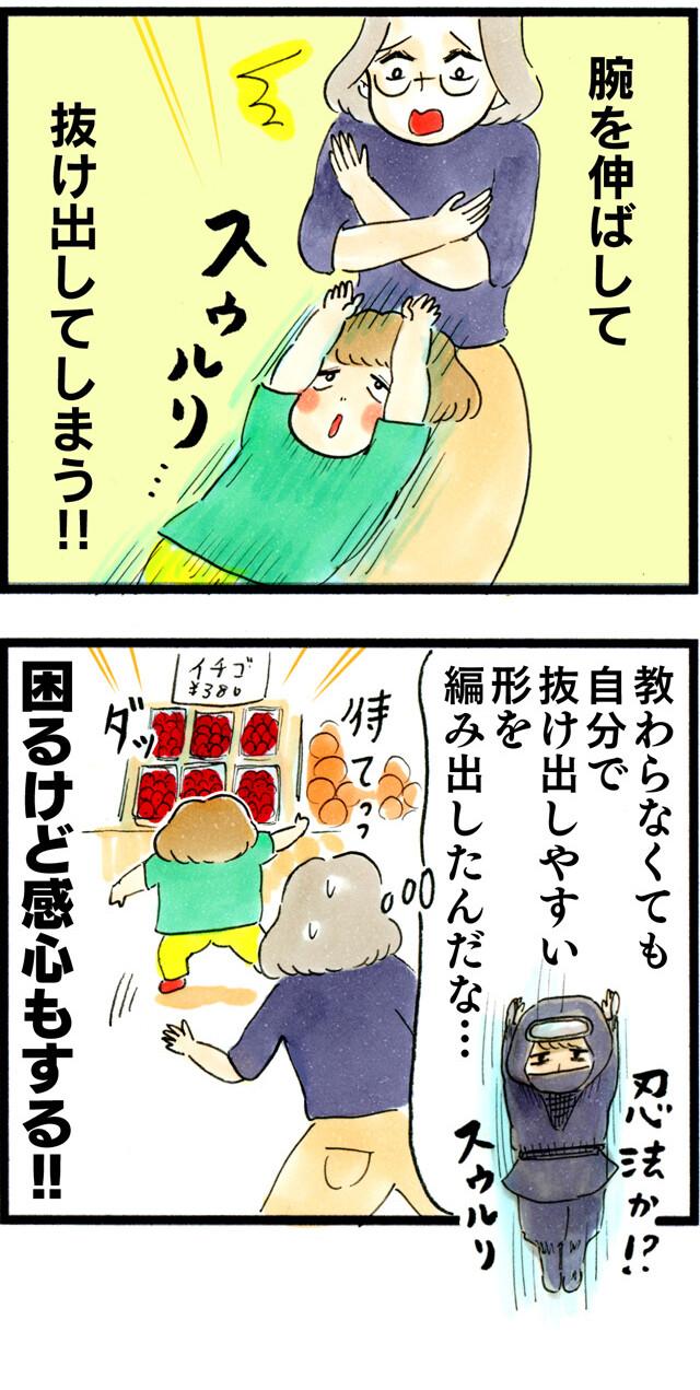 1296縄抜けひいちゃん_03
