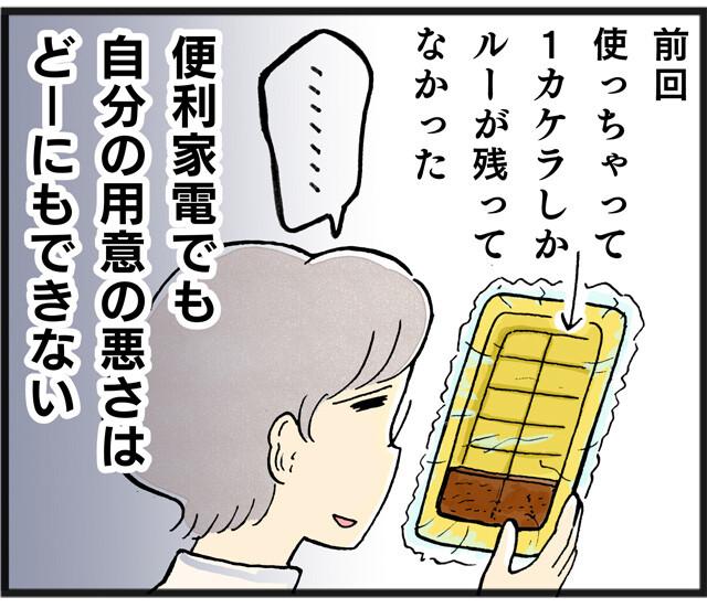 124便利調理家電_07