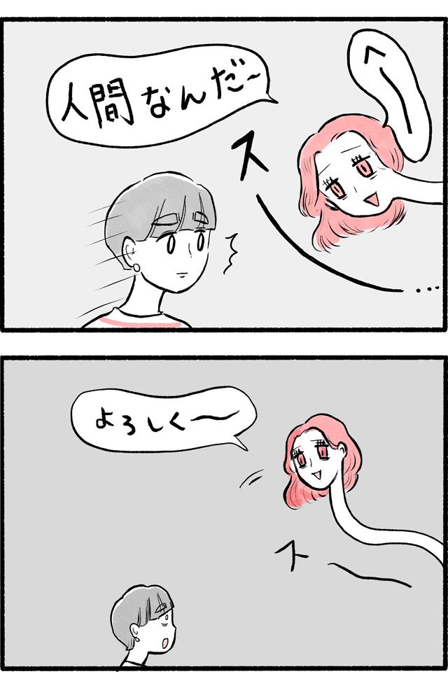 妖怪06_02