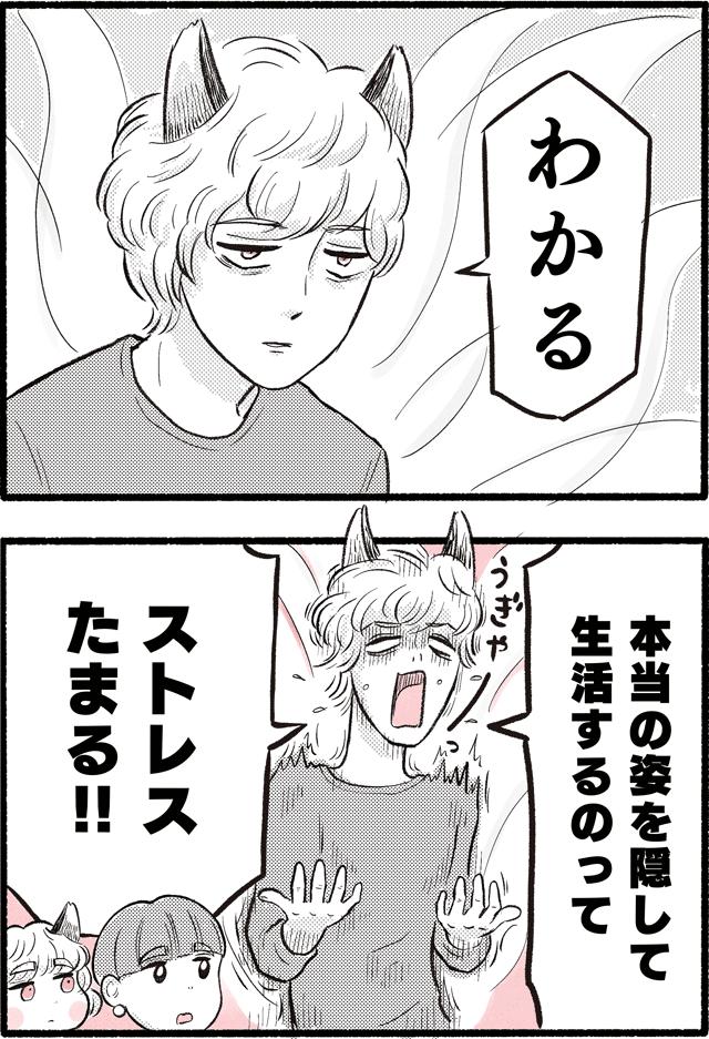 妖怪01-01c_02