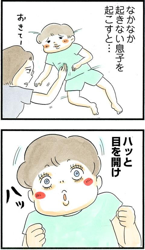 744二度寝の達人_01