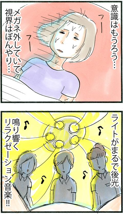 791助産師さんは神_03